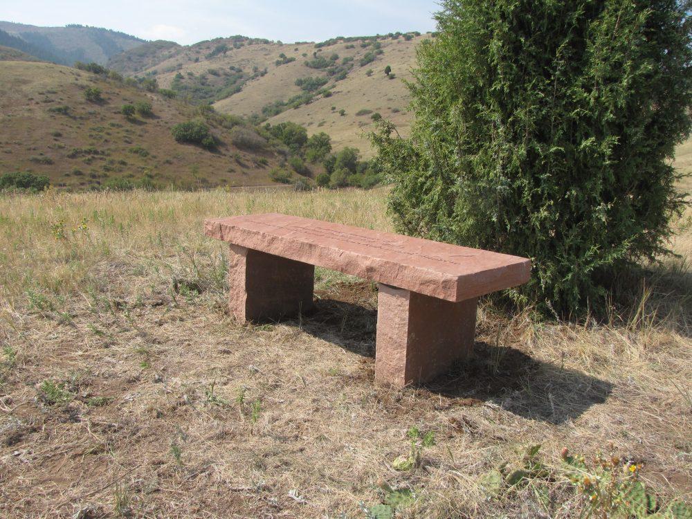 IMG_8278-e1478957098462 Memorial Stone Benches