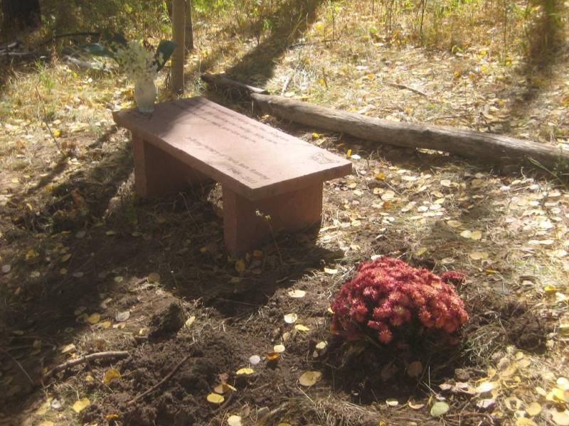 Custom Memorial Bench - Cemetery setting